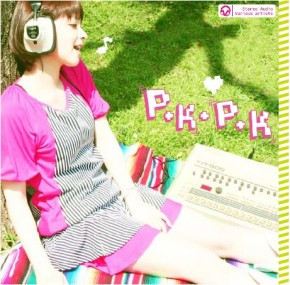 "Compiration CD ""P.K.P.K"" Jacket"