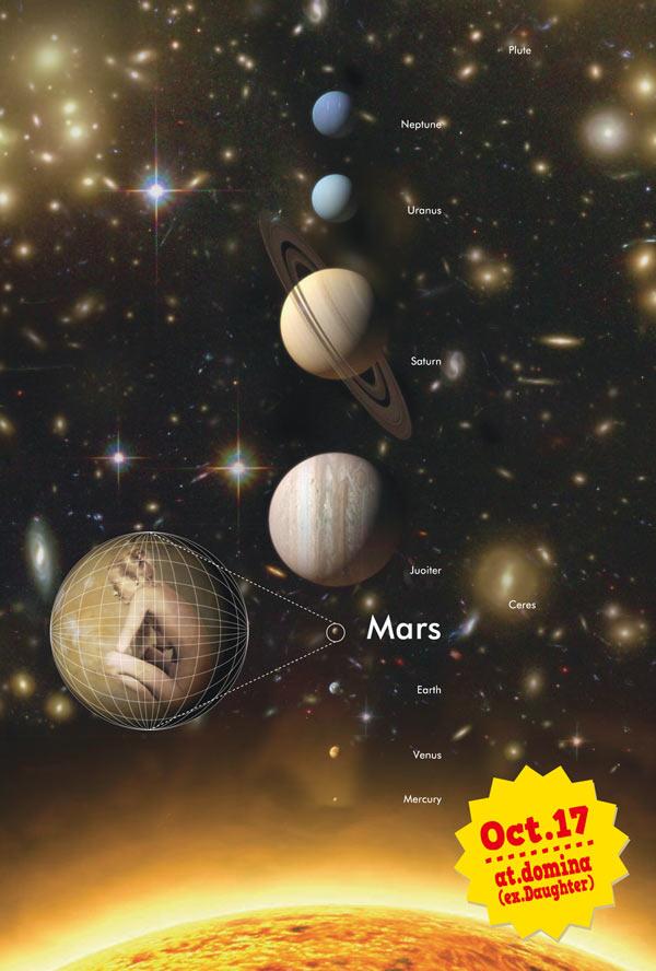 MARS 2007.10.17 _Flyer