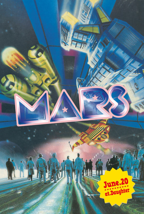 MARS 2007.06.20 _Flyer