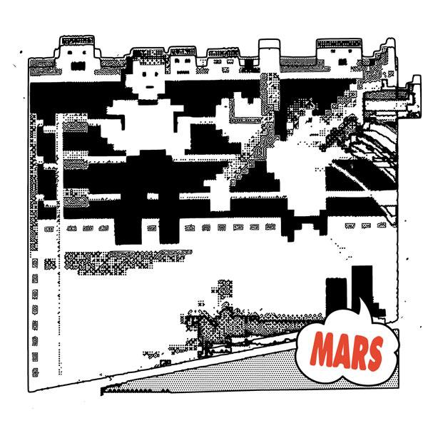 MARS 2008.07.27 _Illust