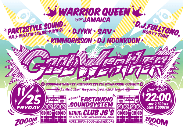 GOODWEATHER #22_Flyer img
