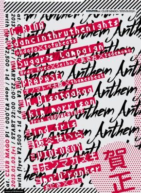 Anthem 2014.01.03 Flyer Img