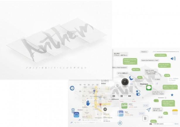 Flyer Img | Anthem2014081