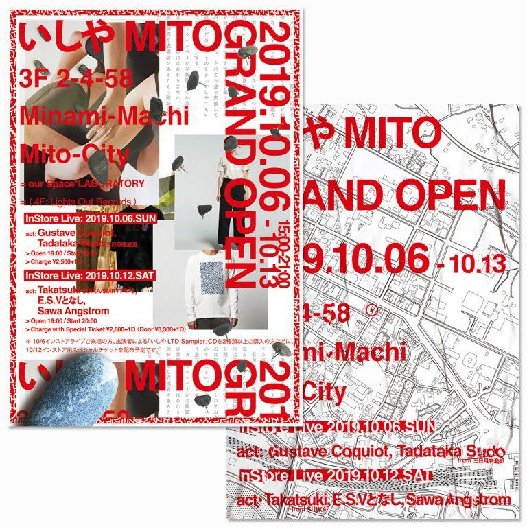 いしやMITO 2019.10.06-13 Flyer